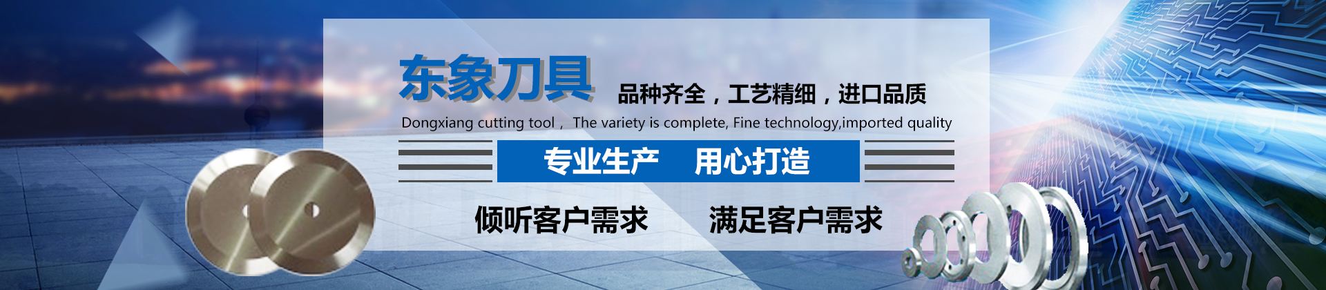 http://www.dongxiangdp.cn/data/images/slide/20190813162100_243.jpg